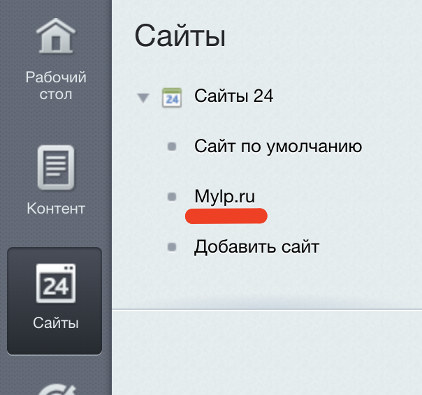 Screenshot at июня 04 11-25-26.png
