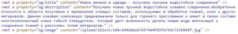 2014_12_22_15_39_32.png