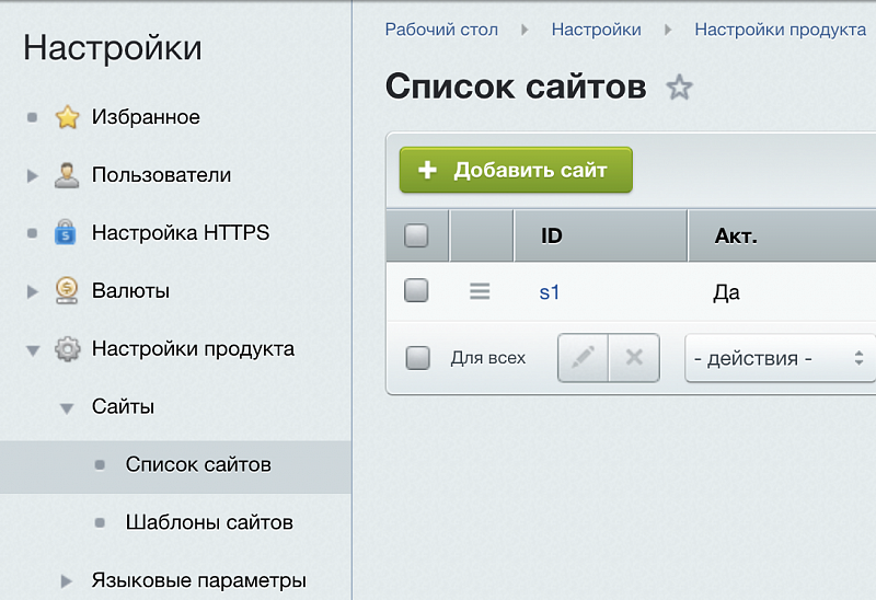 Screenshot at июня 04 11-20-32.png